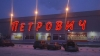 """СТД """"Петрович"""" открыл первый магазин в Карелии за ..."""