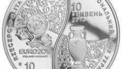 Украина и Польша выпустят монету двойного номинала