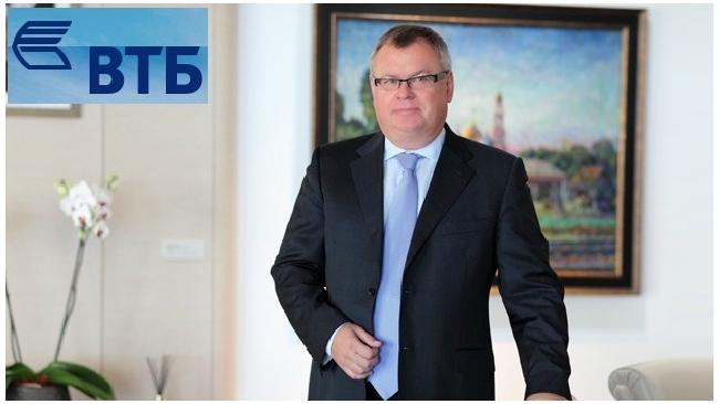 Глава банка ВТБ Андрей Костин избран деканом ВШМ СПбГУ