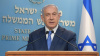 Премьер-министр Израиля допустил введение полной блокады...