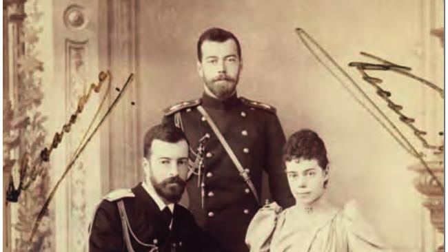 На аукционе в Женеве продадут неприличную переписку Императорской семьи