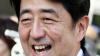 Япония  направит на антивирусные меры почти в 1 трлн ...