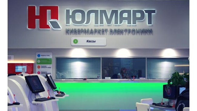 """""""Юлмарт"""" стал лидером российской интернет-розницы"""