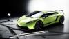 Компания Lamborghini зарегистрировала права на имя ...