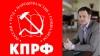 Против депутата Игоря Коровина завели дело за оскорбление ...