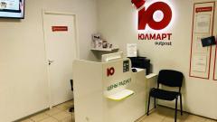 «Юлмарт» организует пункты выдачи в регионах с помощью малого бизнеса