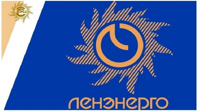 """Акционеры """"Ленэнерго"""" избрали новый совет директоров"""