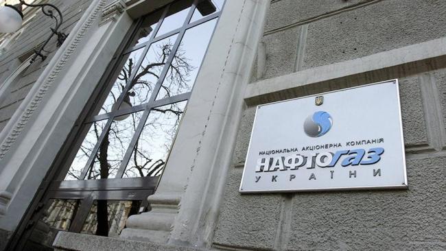 Россия готова оспорить решение Нафтогаза взыскать $5,2 млрд за Крым