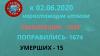 В Ленинградской области зарегистрировано 4 смерти ...