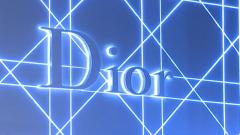 Дом Christian Dior сообщил имя своего нового креативного директора