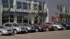 Объем продаж автомобилей в Петербурге сократился на 9%