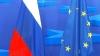 """Европейские банки могут заморозить счета россиян из """"спи..."""