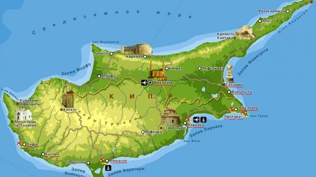 Кипр хочет одолжить у России 5 миллиардов евро