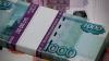 Банк России обнаружил поддельные двухтысячные купюры