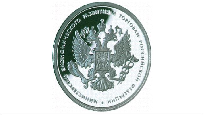 Прогноз по инфляции в России понижен