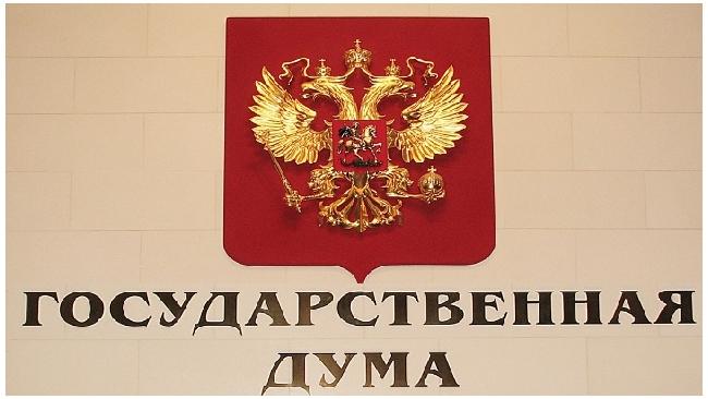 """Дума хочет сделать Mail.ru, """"Яндекс"""" и """"ВКонтакте"""" стратегическими предприятиями"""