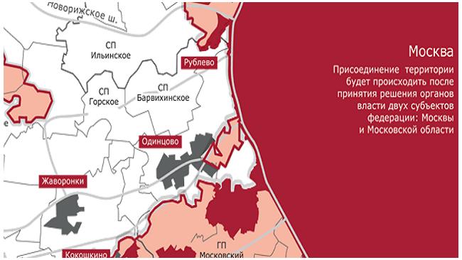 Москва расширится по решению Совета Федерации с 1 июля 2012 года