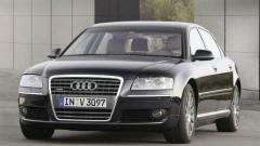 Audi планирует собирать автомобили в России для чиновников