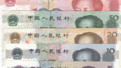 Япония и КНР отвернулись от американского доллара
