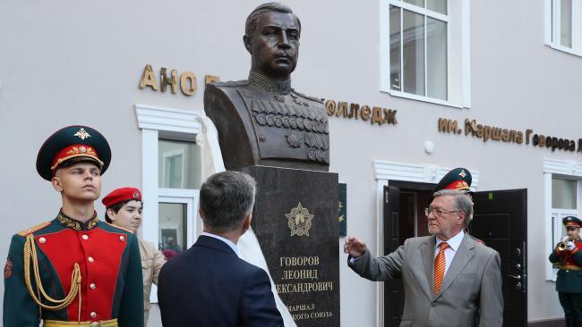 В Петербурге открыт бюст маршала Говорова