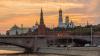 Опубликован рейтинг городов-лидеров по социально-экономи...