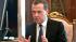 Медведев заявил о необходимости повысить инвестиции в экономику до 25%