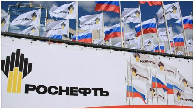 """""""Роснефть"""" заключила большой газовый контракт с """"Интер РАО"""""""