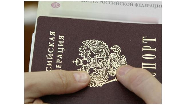 Гражданство РФ предлагают давать за 10 млн рублей