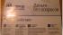 """Финансовый регулятор проверит деятельность ООО """"Мини-Займ Экспресс"""""""
