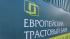 "Банк ""Евротраст"" признан банкротом по суду"