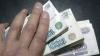 Дефицит бюджета Петербурга составит 50 млрд рублей ...