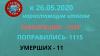 В Ленобласти за сутки коронавирусом  заразились 58 ...