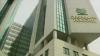 Сбербанк увеличил ставки по срочным рублевым вкладам