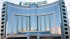Появился рейтинг самых надежных российских банков