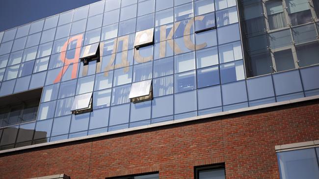 Яндекс во 2-м квартале сохранил выручку на уровне прошлого года