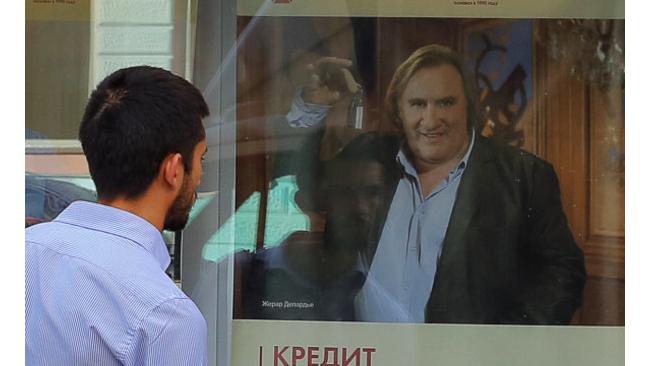 """Депердье не помог: Банк России отозвал лицензию у банка """"Советский"""""""