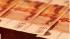 Российские банкиры хотят видеть списки должников по кредитам в интернете