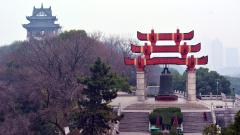 ЦБ КНР намерен оказать большую кредитную поддержку в сложный из-за коронавируса период