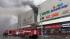 """Прокуратура может закрыть """"Гарден Сити"""" за нарушение пожарной безопасности"""