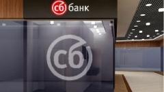 В совет директоров СБ Банка вошел детский писатель Григорий Остер