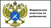 На экс-главу Северо-западного управления Росрыболовства ...