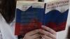 На юбилей Конституции РФ потратят 44 млн рублей
