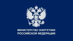 Минэнерго РФ: компании ТЭК не планируют увольнений на фоне коронавируса