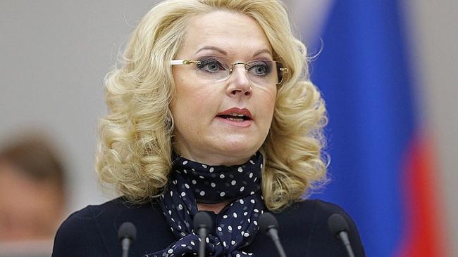Голикова рассказала когда начнется пенсионная реформа