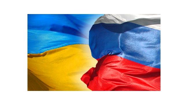 Украина и Россия будут создавать установки по переработке газа