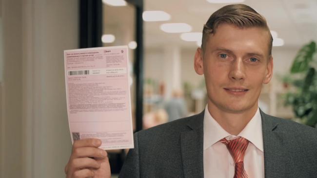 """Как работает ГУП ВЦКП """"Жилищное хозяйство"""" с розовыми квитанциями"""