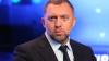 ВТБ приостановил сотрудничество с Олегом Дерипаски