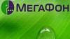 """Мегафон"" запросил у ФСФР разрешение провести IPO ..."