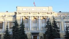 Отток денег из России резко увеличился