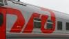 РЖД возобновили продажу билетов на все поезда дальнего ...